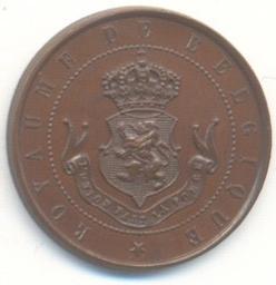 Jeton, Belgique, 1880 | Leopold II. Souverain